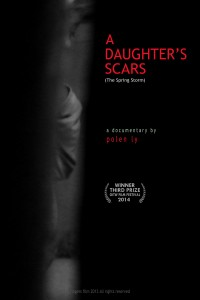 A Daughter's Scars- poster
